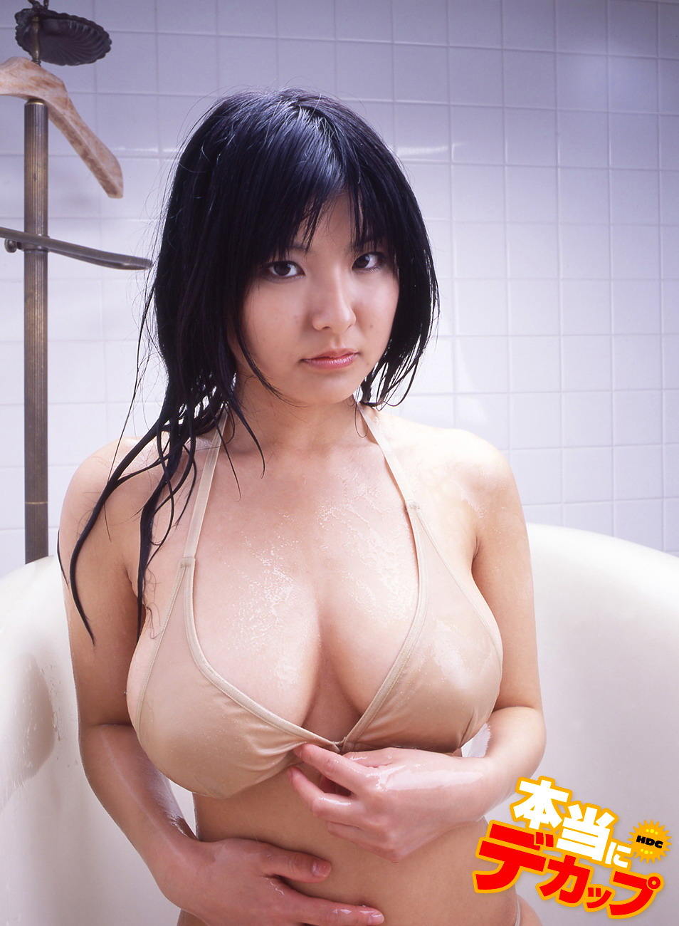 busty wet japanese nude