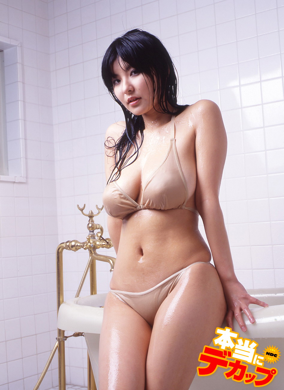 Asian outdoor busty wet